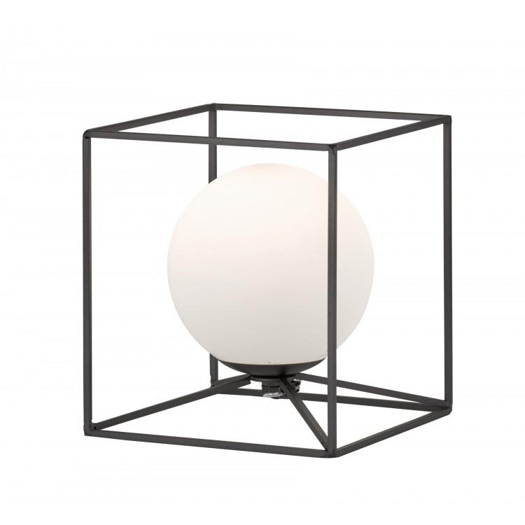 Επιτραπέζια Λάμπα RL Lighting Gabbia